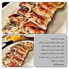 Pull Apart Pizza, Arabic Food, Sandwiches, Cooking, Breakfast, Ethnic Recipes, Arabic Recipes, Bedroom Wall, Breads