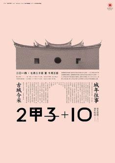Poster - P : design