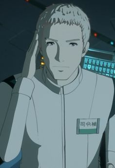 Knights of Sidonia | Anime-Planet