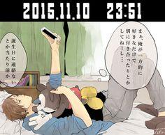 #hq #futakuchi Version Francaise, Haikyuu 3, Anime, Pixiv, Crossover, Tech, Audio Crossover, Technology, Anime Shows