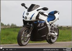 BMW K 1300 S , Tuning , custom front fairing and tail