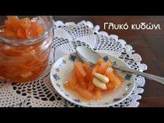 Κυδώνι γλυκό του κουταλιού (video) - Κρήτη: Γαστρονομικός Περίπλους