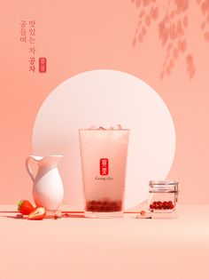 Gong cha on Behance