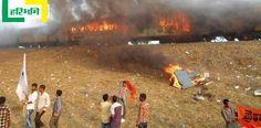 PHOTOS: देखिए आरक्षण की आग में धू-धू कर जली रत्नाचल एक्सप्रेस http://www.haribhoomi.com/news/india/politics/kapu-community-set-fire-ratnachal-express-see-photos/36726.html #OBCReservation #AndhraPradesh #RatnachalExpress #KapuGarjana #Kapu #Tuni #KapuReservation