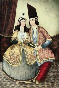 Islamic Persia: Painting of A Qajar Couple