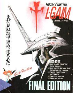 Blood Temple as L.E.D Mirage / L-GAIM