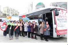 하나님의교회(안상홍님)'유월절사랑 생명사랑 헌혈릴레이'행사 개최