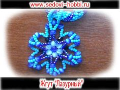 Harness with pendant Azure