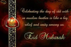 Ramadan Mubarak is the most sacrosanct month of the year in Islamic culture. Here is the best Ramadan Kareem Quotes, Wishes & Duas For this Holy Month. Eid Ul Fitr Images, Eid Mubarak Wishes Images, Eid Mubarak Photo, Eid Mubarak Messages, Eid Mubarak Quotes, Eid Mubarak Card, Mubarak Ramadan, Eid Quotes, Quotes 2016