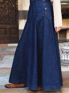 X-Large: SHUKR USA | Denim Dream Skirt