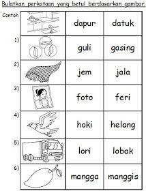 Bahasa Malaysia Prasekolah Latihan Suku Kata School Kids Activities Kindergarten Reading Worksheets Alphabet Activities Preschool