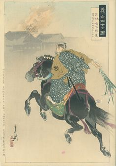 Ogata GEKKO (1859-1920)
