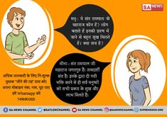 Do you know who is a real god? so plz write down your name and address on this no👇 7496801825 and get a free book Teacher Bible Verse, Teacher Quotes, Bible Verses, Hindu Worship, Brahma Kumaris, Cool Optical Illusions, Sa News, Gita Quotes
