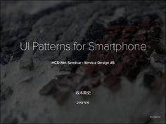 """UI Patterns for Smartphone"" HCD-Net SD #6 by Takashi Sakamoto via slideshare"