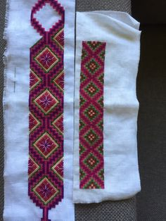 Embroidery Stitches, Hand Embroidery, Afghan Clothes, Folk, Cross Stitch, Suits, Womens Fashion, Bangles, Crafts