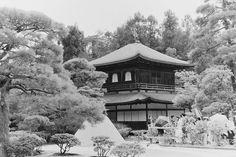 The Ginkaku #kyoto #japan
