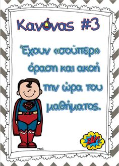 "Κανόνες τάξης/my ""super"" class rules Rule Classroom Organisation, Classroom Decor, Classroom Management, Class Rules, Behaviour Chart, Welcome To The Party, School Projects, Special Education, Kids And Parenting"