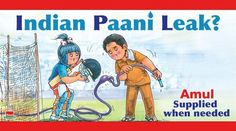 View Amul Indian Paani Leak Supplied When Needed Advertisement newspaper. This Ad is collection of Sample Ad at Advert Gallery. Advertising, Ads, Nostalgia, Indian, Gallery, Postcards, Creative, Indian People, Greeting Card
