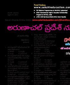 Sakshi Telugu Daily Warangal District, Sun, 21 Feb 16