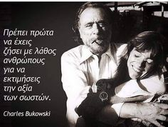Favorite Quotes, Best Quotes, Love Quotes, Inspirational Quotes, Charles Bukowski, Dark Thoughts, Greek Words, Greek Quotes, New Beginnings
