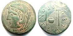ancient coinage of GADES, BALBVS PONT