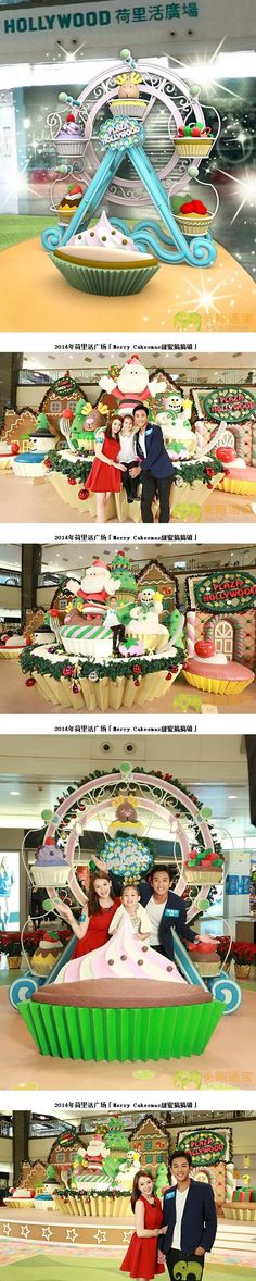 西方频道:圣诞节|复活节|情人节|万圣节...