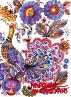 russian folk art   beautiful colors!