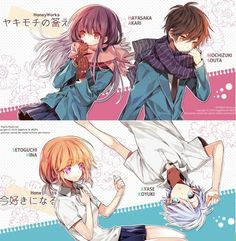 I'm pretty excited for the Honeyworks movie coming out soon