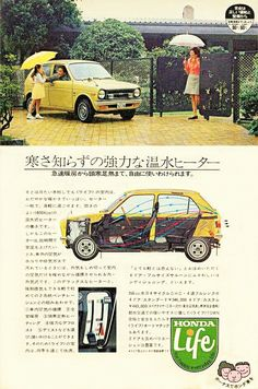 Classic Car News Pics And Videos From Around The World Classic Japanese Cars, Classic Cars, Toyota Tercel, Automobile, Kei Car, Honda Cars, Honda Auto, Honda Motors, Car Brochure