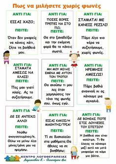 Holiday Party Discover 23 Clever DIY Christmas Decoration Ideas By Crafty Panda Parenting Advice Kids And Parenting Mommy Quotes Greek Language Preschool Education Kids Behavior School Psychology Kids Corner Great Words Parenting Advice, Kids And Parenting, Mommy Quotes, Greek Language, Preschool Education, Kids Behavior, School Psychology, Kids Corner, Great Words