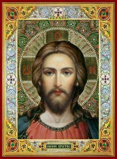 Face de Cristo