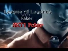 League of Legends skt1 Faker(페이커)  games collections.