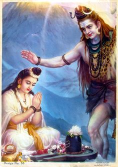 Shiva Parvati Publisher: Pooran Printers, Bombay (via Etsy: EasternImage) Shiva Parvati Images, Mahakal Shiva, Shiva Art, Hindu Art, Lord Shiva Pics, Lord Shiva Family, Lord Rama Images, Lord Shiva Hd Images, Hindu Deities