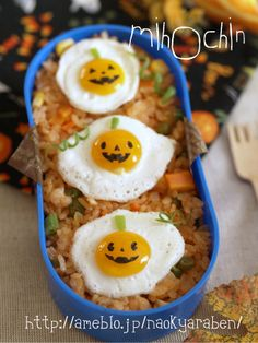 なおちゃんのキャラ弁&キャラスイーツⅡ, This should also be filed under Halloween & Bento. This would be a fun breakfast. So creative! Kawaii Bento, Cute Bento, Cute Food, Yummy Food, Bento Kids, Boite A Lunch, Little Lunch, Bento Recipes, Snacks Für Party