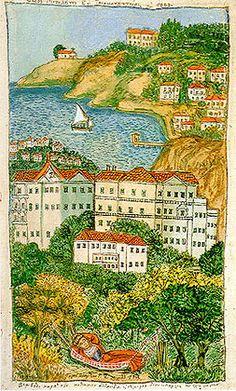 A road in Mytilene during the Turkish occupation, in 1888 Greek Design, Greek Art, Greek Islands, Folk Art, City Photo, Museum, Window, Paintings, Art Prints