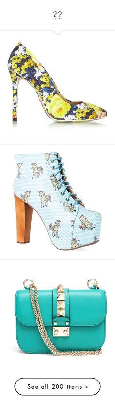 """""""ツツ"""" by alicefalina ❤ liked on Polyvore featuring shoes, pumps, heels, footwear, msgm, yellow, slip-on shoes, floral pumps, high heel pumps and slip on shoes"""