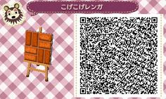 Animal Crossing: New Leaf Usamomo village diary ♪ * strawberry check of road . - ❀ฺ Animal Crossing Qr Codes ❀ฺ - Acnl Acnl Pfade, Acnl Art, Acnl Qr Code Sol, Animal Crossing Qr Codes, Acnl Paths, Dream Code, Motif Acnl, Ac New Leaf, Pokemon