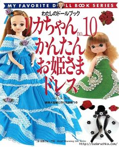 Doll clothes for big and small dolls, with patterns