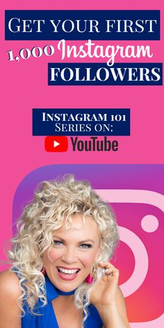Want to learn how to quickly and organically gain 1,000 Instagram followers? Watch this training on YouTube to learn some tips, tricks, and hacks to see serious Instagram growth! Find more about business and social media marketing with Jennifer Allwood. #jenniferallwood #socialmedia #onlinemarketing #businessmarketing #instagram Media Marketing, Online Marketing, Get Instagram Followers, Inspirational Quotes About Love, Words Of Encouragement, Gain, You Got This, Training, Hacks