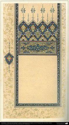 تذهیب فارسی سبک گشایش - تزئینی و خوشنویسی Illuminated Persian style opening - decorative and calligraphic