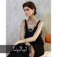 Azza Fahmy collection 2014 (Egyptian Designer of internationally known jewelry, owner of Azza Fahmy global jewelry stores, Chairman and Head Designer of the Azza Fahmy Company)