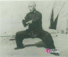 Chen Fa Ke: Chen Family Taijiquan. Tai Chi, Wing Chun Ip Man, Shaolin Kung Fu, Great Poems, Chinese Martial Arts, Easy Meditation, Chen, Martial Artists, Meditation Techniques
