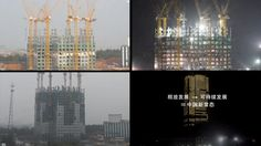 A 57-story skyscraper built from prefabricated Lego-like blocks was completed at a record speed of 19 days, a Chinese company says, showing an impressive time lapse video of the construction. The skyscraper, based in Changsha, southeast China, was fully built with energy-efficient, factory-produced blocks at the speed of three stories per day, the Chinese Broad Sustainable Building company said. The building covers 180,000 square meters and has office space for 4,000 people and 800…