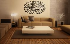Calligraphy Arabic style in the #home