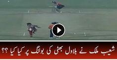 7 Runs Required off 6 Balls, See What Shoaib Malik Did on Bilawal Bhatti's Bowling ?