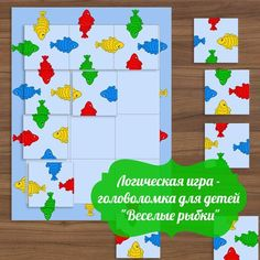 "A puzzle game for the development of logic and attention in children ""Funny Fish… Kindergarten Activities, Learning Activities, Preschool Activities, Kids Learning, Logic Games For Kids, Iq Puzzle, Printable Board Games, Material Didático, Tot School"