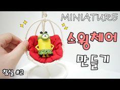 고급진 미니어쳐 액자 만들기 * Miniature Photo Frame ミニチュアフレーム - 레아네미니하우스 - YouTube