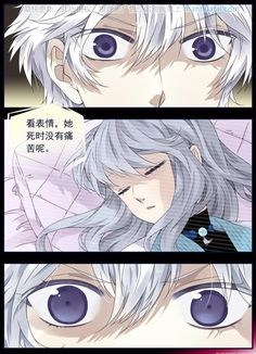 Lan Chi, Air Gear, Blue Wings, Fairy Tail Manga, Bleach Manga, One Piece Manga, Free Manga, Manhwa Manga, Character Drawing