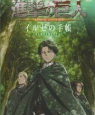 Ver Shingeki no Kyojin OVA (2013 - 2014) online - AnimeFLV