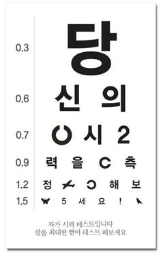 myung dong - self-optometry business card